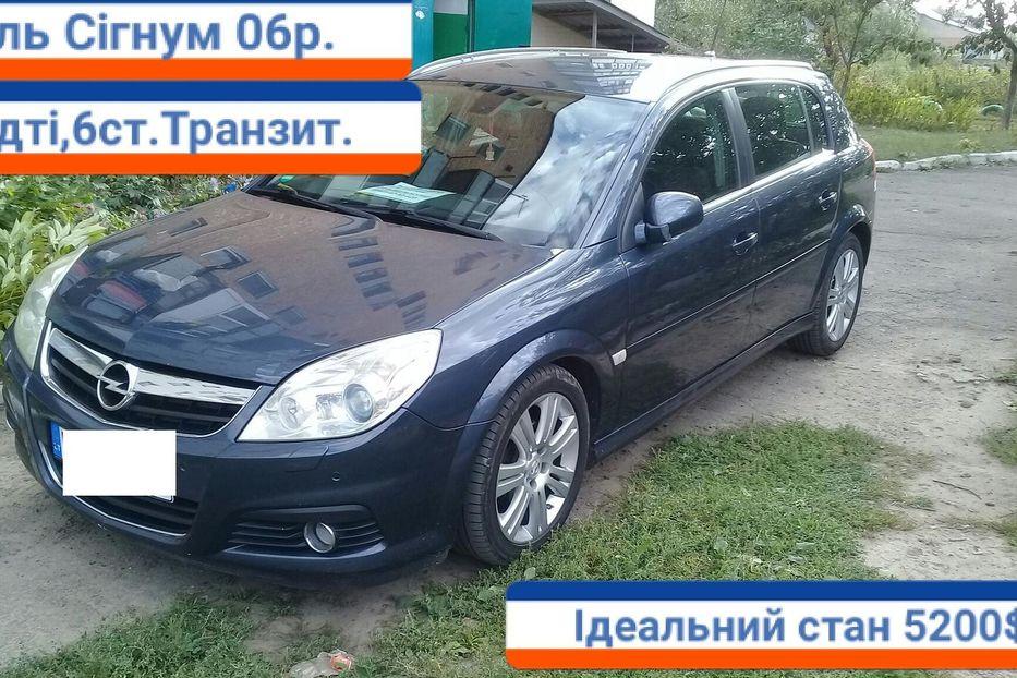 Opel Signum 2006 5 200