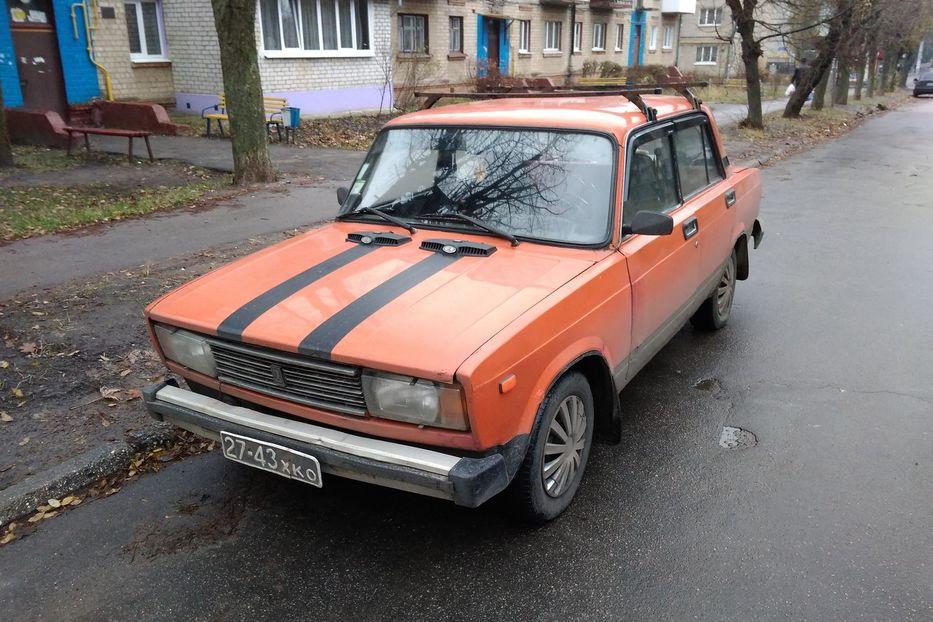 продам заем 1982 года