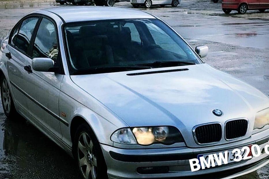 модели машин bmw за 320 000 000