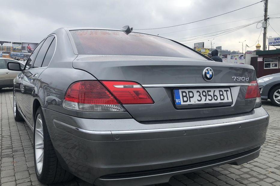 продам Bmw 730 продам Bmw 730d в черновцах 2007 года выпуска за 7
