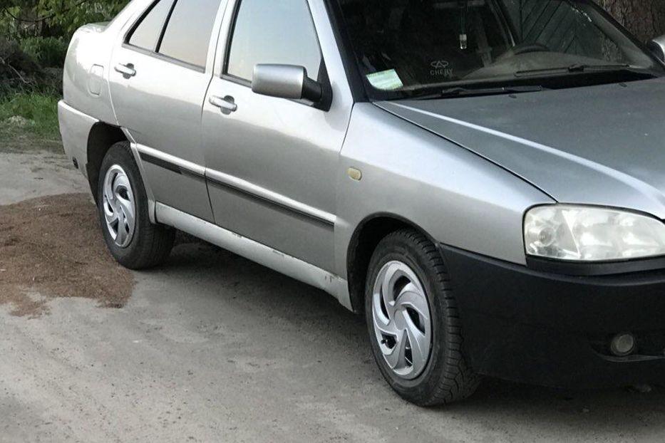 Цены на амулет в луганске как зарядить амулет на деньги и удачу